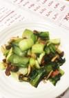 青梗菜と焼豚のささっと炒め