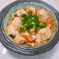 簡単!イチから作る麻婆豆腐