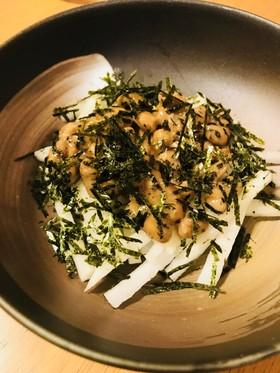 納豆とシャキシャキ大根のサラダ風前菜