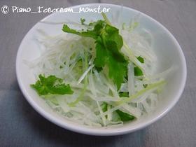 残り物やっつけレシピ!三つ葉&大根サラダ