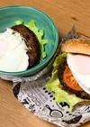 ハンバーグでハンバーガーとロコモコ丼