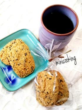HMで簡単✨生姜とタブルごま和風クッキー