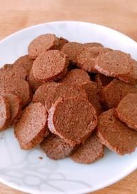 低糖質でもしっとり美味しいココアクッキー