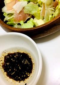 MCTオイルドレッシング♪簡単サラダ☆