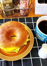 糖質制限 ふすまパンミックスでベーグル
