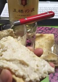 おつまみ!酒粕&クリームチーズ&大豆