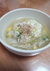 子供も飲める生姜スープ♡風邪のどに♡