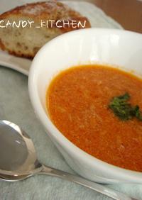 簡単★ツナのトマトクリームスープ