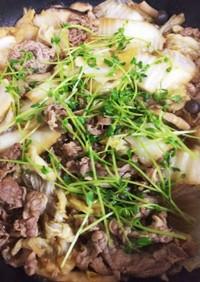 白菜と牛肉の炒めに…