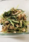 レンジでつくる ささみと水菜の塩昆布和え
