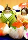 ひな祭りに♪簡単!お雛様の手まり寿司