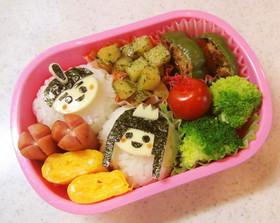 幼稚園 お弁当 雛祭り お雛様&お内裏様