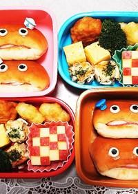 幼稚園(年中)双子のお弁当32