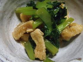 ターサイと薄揚げの…炒め煮