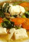 豆腐と野菜のそぼろあんかけ♫