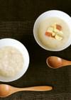 おもちと米麹でつくる飲む点滴~おもち甘酒