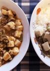 子供と食べる麻婆豆腐(ライス)