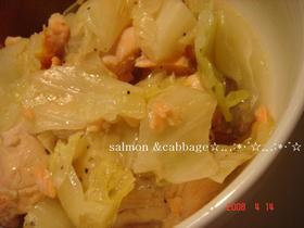 鮭とキャベツのコトコト♡スープ煮