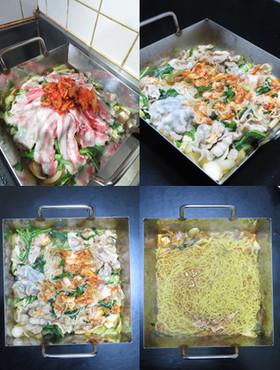 時短簡単美味☆豚肉のすき焼き風チリトリ鍋