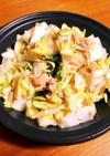 白菜大量消費〜シャキシャキサラダ