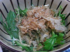 水菜とかつお節のサラダ