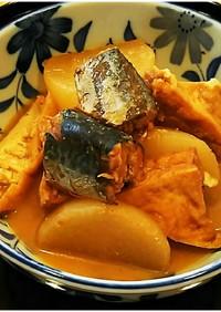 サバ缶の大根の煮付け(味噌味)