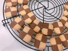 市松模様アイスボックスクッキー