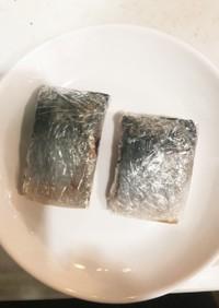 冷凍保存☆魚の切り身