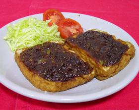 レンジde簡単★厚揚げのネギ甜麺醤焼き★