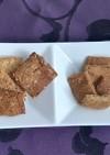 時短簡単ガリガリ・ザクザクおからクッキー