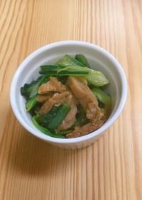 小松菜とテリヤキチキン(切落し)のサラダ