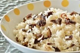 塩とお米だけで作る缶詰ピラフ