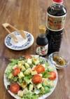 アボカド豆腐サラダわさび醤油ドレッシング