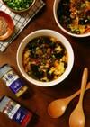 ねぎ入りわかめと卵の和風ジンジャースープ