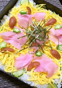 ひな祭り☆華やか♪お漬物deちらし寿司