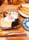 オーブン&グラタン皿de鍋焼きうどん