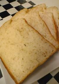 ホエーdeふんわりライ麦食パン