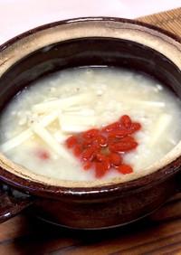 山芋、ハトムギ、クコの実の薬膳粥