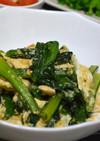 小松菜で簡単☆豆腐と卵のふわとろ炒め