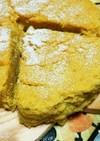 低糖質かぼちゃケーキ