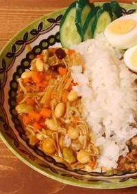 豆とえのきのキーマカレー