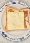 納豆チーズパン(トースト)