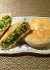 【野菜ソムリエ】キャベツのお焼き