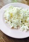 卵白で☆炒り卵・スクランブルエッグ