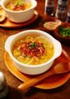 レンチン簡単♪白菜とベーコンの中華スープ