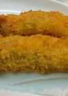 1本揚げ!葉玉ねぎのチーズin肉巻き