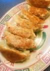 ♡簡単!手作り餃子♡