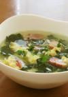 ベーコンとほうれん草のふわふわ卵スープ
