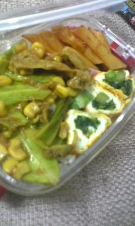 柿菜入り卵焼き
