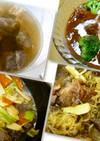 【保存食】牛スネ肉のスープ煮で3品